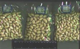 Калибр арахиса