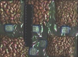 Что означает калибр 6 у арахиса?