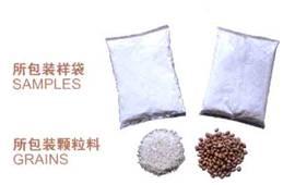 Автоматическая упаковочная машина для зерновых, бобовых, арахиса