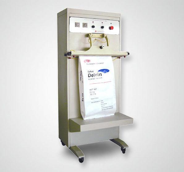 Электрический аппарат для запечатывания пакетов (мешков)