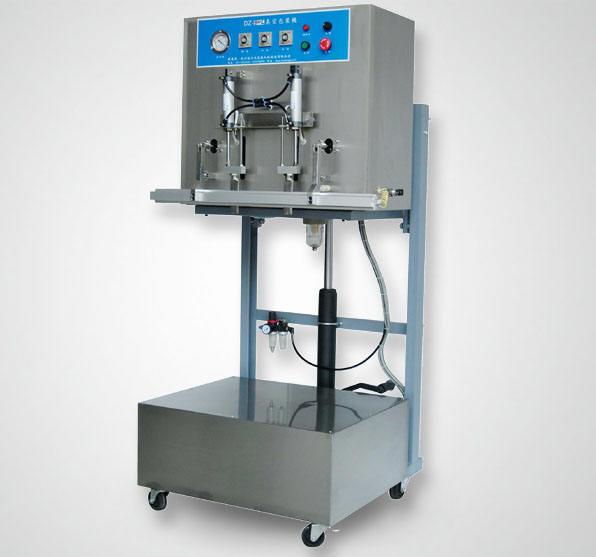 Вакуумно-упаковочная машина DZ(Q)-600L для упаковки орехов, арахиса