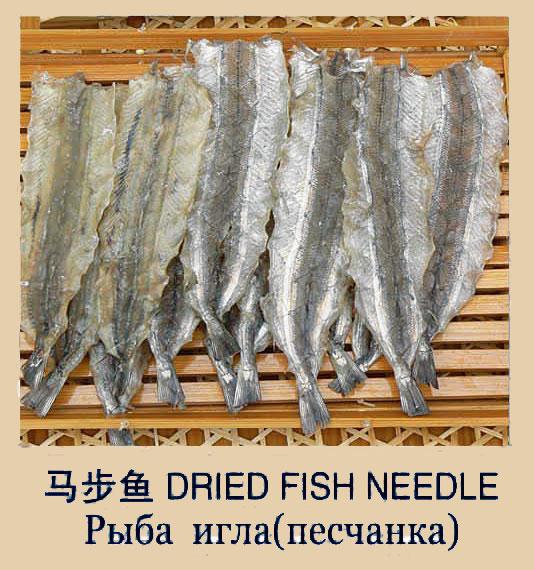 Рыба-игла (песчанка)
